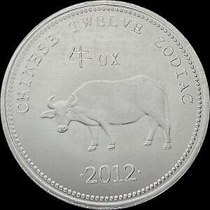 2012 Somaliland 10 Shillings - Chinese Zodiac Series - Ox - GEM UNC