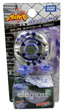 TAKARA TOMY Beyblade Legend Fury Capricorn BB-27 100HF Attack Booster