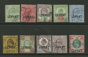 BRITISH LEVANT 1905-12 Sg L1-L10 British Currency A very fine used Set of 10.