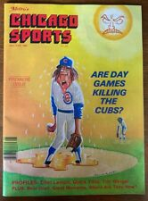 Metro's Chicago Sports Magazine 1st Issue June 1980 - Cubs, Sox, Bears, Sting...