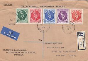 ZANZIBAR 1954 REGISTERED FDC COVER SENT TO USA