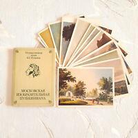 1980's Vintage Postcard Set, Old Soviet USSR Postcards, Art Pushkin State Museum
