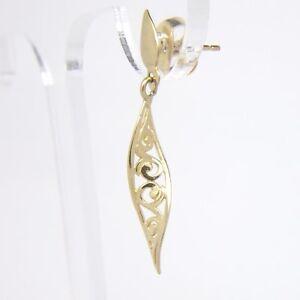 Fancy Twist Drop Earrings - 9ct Yellow Gold - 27x6mm