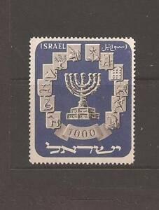 Israel 1952 Menorah MNH Single Scott 55  Bale 59