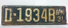 1931 KANSAS Dealer License Plate (D-1934B)