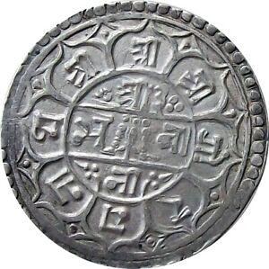 𝗡𝗘𝗣𝗔𝗟 1872 1-𝗠𝗼𝗵𝘂𝗿 SILVER Coin ♕King Sʊʀɛռɖʀǟ♕【Cat № 𝗞𝗠# 𝟲𝟬𝟮】𝐕𝐅