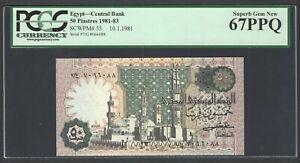 Egypt 50 Piastres 10-1-1981 P55 Uncirculated Grade 67