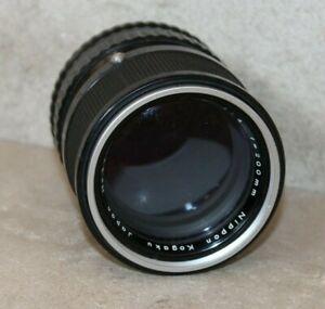 objectif nikkor-p 1:4 f=200 mm nippon kogaku japan
