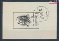 Chine Bloc 3 oblitéré 1955 savant de vieux Chine (8270777