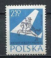 35647) Poland 1958 MNH 400 Years Post 1v
