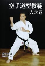 KARATE DO Teaching Method Book for Basic KATA Vol.3 by Hatsuo Royama 2013 Japan