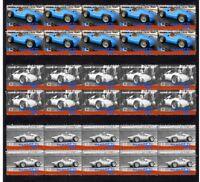 BUGATTI 251, CLASSIC CAR SET OF 3 MINT VIGNETTE STAMP STRIPS 1