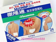 Salonsip (14cm x 10cm) 24 gel patches Backache Salonpas (New)