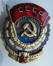 """SOVIET RUSSIAN ORDER  """"ORDER OF RED BANNER OF LABOR"""". USSR. COPY"""
