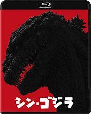 SHIN GODZILLA:Blu-ray 2 Disc Region Free