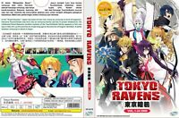 Tokyo Ravens (Chapter 1 - 24 End) ~ 2-DVD SET ~ English Dubbed Version ~ Anime