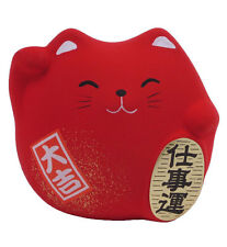 "Japanese 2""H Red Earthenware Maneki Neko Lucky Cat for GOOD CAREER Made in Japan"