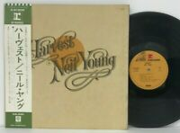 Neil Young - Harvest LP 1972 Japan Reprise P-8120R TOM WAITS Folk Country w/ obi