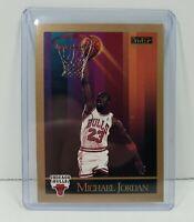 Michael Jordan Skybox 1990 #41 Base Card Chicago Bulls