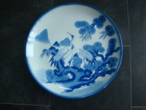 Circa 1600 to 1868 Japanese Edo Period  - Blue and White Charger