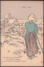 George Auriol. Carte de Joyeux Noel 1922. Christmas card. Japonisme. Montmartre