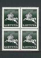 Russia Lithuania 1991 Sc# 415 Vytis White knight Horse block 4 MNH