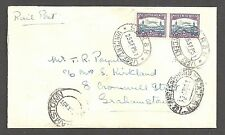 SOUTH AFRICA 1951 (25 Sept) Rail Post - 99583