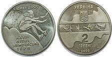 UKRAINE 2 HRYVNI 2000 KM#93