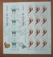 CHINA 2010-5 Full S/S Red Ballet stamp