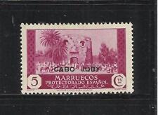 CABO JUBY. Año: 1935/6. Tema: SELLOS DE MARRUECOS HABILITADOS.