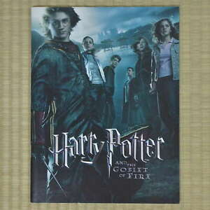 Harry Potter and the Goblet of Fire Japan Movie Program 2005 Daniel Radcliffe
