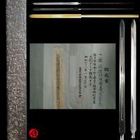 Antique Japanese Shirasaya Yari Signed by Kuniyoshi with NBTHK certificate
