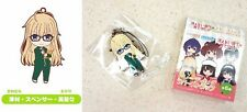 Saekano Nendoroid Plus Rubber Strap Eriri Spencer Sawamura Good Smile Licensed N