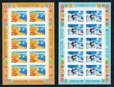 Aserbaidschan ungezähnt, Azerbaijan imperforated, Europa CEPT 2012, Kleinbogen**