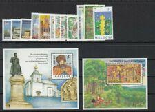 MOLDAWIEN, 1996/2000 Lot mit ** Marken und Blocks, (29545)