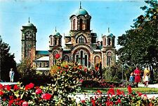B73827 Beograd crkba sv marka Serbia