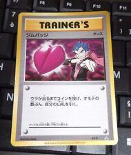 POKEMON JAPANESE CARD HOLO CARTE XY-P PROMO Gym Get Battle Badge #1 JAPAN MINT