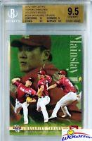 2012 BBM Japan #E89 Masahiro Tanaka BGS 9.5 GEM Yankees 175 Million-Cy Young?