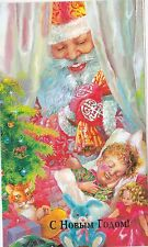 Happy Year Santa Claus Bo Toys Gifts Russian Modern Folding Greeting Card