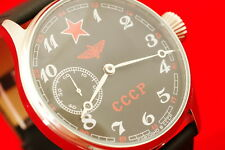 Rare Russian MILITARY style watch Молния 3602 RED army CCCP solders