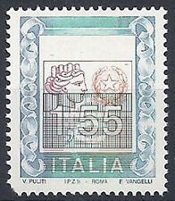 2002 ITALIA ALTO VALORE 1,55 VARIETà TESTINA SPOSTATA MNH ** - RR12042
