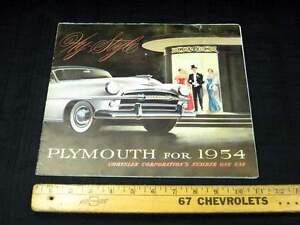 1954 Plymouth Hy-Style Car Dealer Folder Sales Brochure