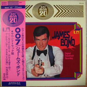 Monty Norman - James Bond Super Max 20 / NM / LP, Comp, Gat
