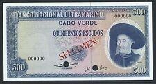 CAPE VERDE 53Acts- 500 ESCUDOS 1971 COLOR TRIAL SPECIMEN