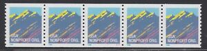 2904 (5¢) Mountain #S111 mint PS5s with back number