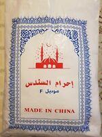 Consagración Ritual Paño Toalla Adulto Talla Ehram para Hajj Umrah Fabricado En