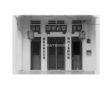 2 Photo Postcards - Penang Malaysia by @marrwonders, custom designed and printed