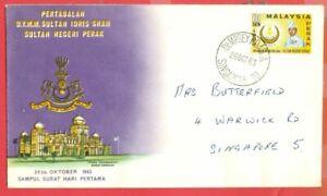 Malaysia Sultan NEGRI PERAK 10c on FDC Cover 1963 DEMPSEY ROAD SINGAPORE Cancel