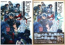 Lord of Vermilion Ver.3.2 Illustrations SOHEKI Game Art Book Square Enix New
