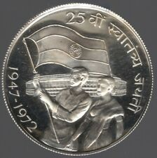 1972 B INDIA 25TH ANNIVERSARY SILVER 10 RUPEES PROOF